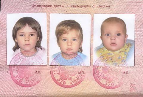 госпошлина за вписание ребенка в загранпаспорт старого образца - фото 2