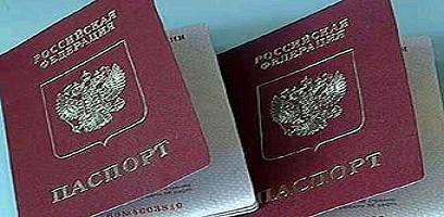 Узнать о готовности загранпаспорта онлайн москва
