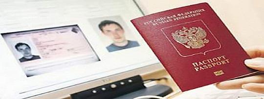 Оформление загранпаспорта онлайн – как это …